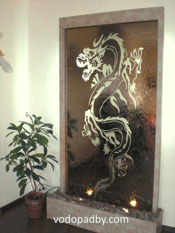 Водопад с изображением дракона