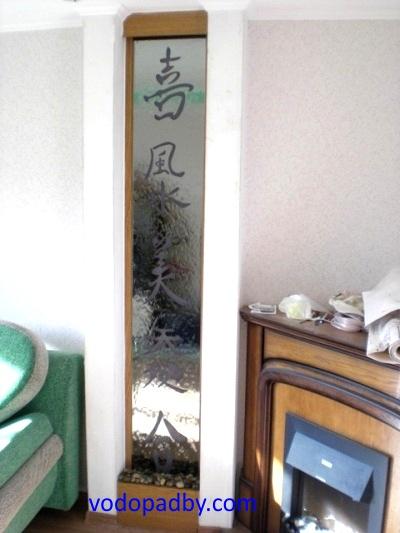 Водопад в доме с иероглифами
