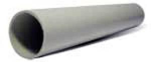 Трубка для распорки ленточного фундамента