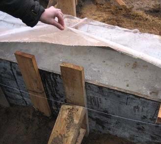 защита фундаментной ленты