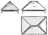 четырехскатная (вальмовая)