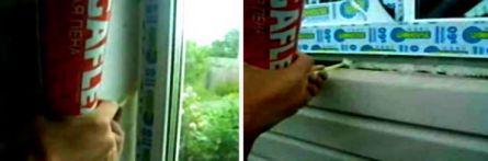 Запенивание окна