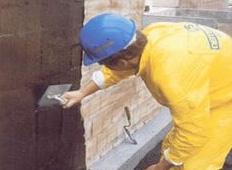 Применение гидроизоляции в частном доме
