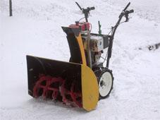 роторный снегоуборщик