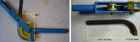 Изгиб трубы с помощью трубогиба