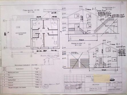 План 2-го этажа (под крышей). Стена 1 и 2.