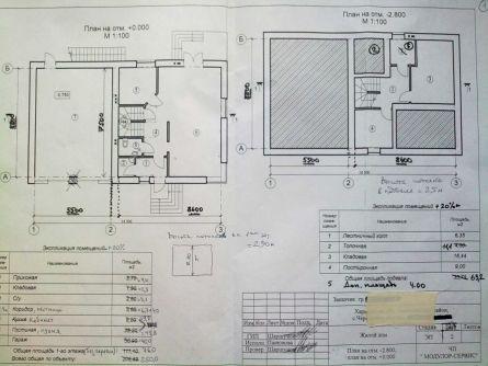 План подвала и первого этажа.