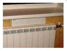 Приток воздуха в зоне действия радиатора