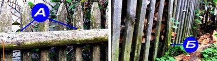 Ограждение участка. Деревянный забор